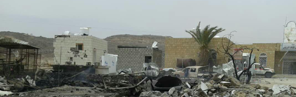 7 killed in bombing of Save the children supported hospital in Yemen